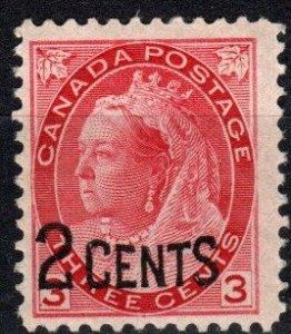 Canada #88 MNH CV $82.50 (X4137)