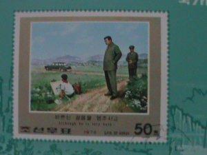 KOREA : 1976- KIM II SUNG WATCHING A BOY DRAWING S/S SHEET.