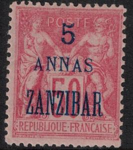 French offices in Zanzibar SC 25a Mint 1896-1900 $ SCV 125.00 Stamp