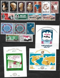 COLLECTION LOT OF 19 EGYPT  MH 1974+ STAMPS CV=$30