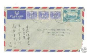 1954 Burma Airmail Cover to Hong Kong