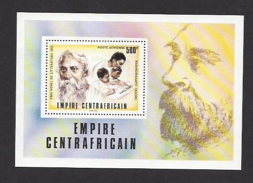 CENTRAL AFRICAN EMPIRE 1977 500fr NOBEL PRIZE Souvenir Sheet Sc C183 MNH