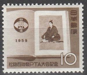 Japan #681 MNH F-VF  (V3618)