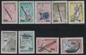 KOREA, 417//426, SHORT SET, HINGE REMNANT, 1963, Musical Instruments