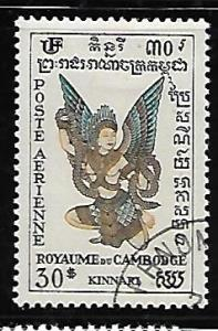 CAMBODIA C9 USED KINNARI