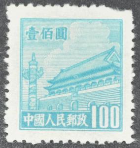 DYNAMITE Stamps: PR of China Scott #85 – UNUSED