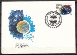Russia, Scott cat. 6030. USSR-Austria Space Mission issue. First day Cover.