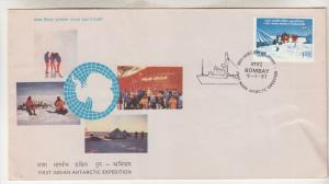 INDIA, 1983 Antarctic Expedition 1r., First Day cover..