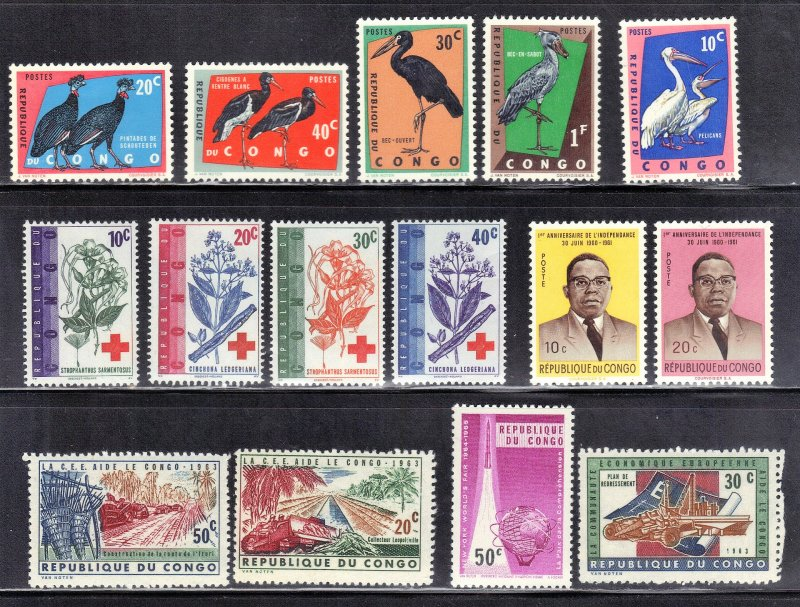 CONGO MINT HINGED STAMP LOT # 1 SEE SCAN