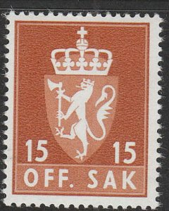 Stamp Norway Official Sc O67 1955 Coat of Arms Emblem Lion Dienst MNH