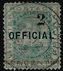 British Guiana SC#101 SG157 Used F-VF Cat$75...Fill a Key British Colony spot!