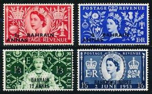 Bahrain #92-95  Set of 4 MH