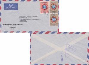 Iraq 2f and 20f (2) Emblem of Republic 1961 Baghdad Airmail to Stuttgart, Ger...