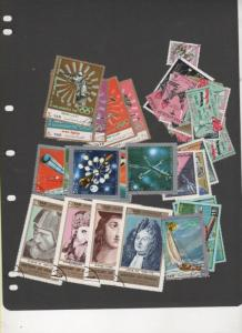 YAR STAMPS SHOW DEALER FALLOUT LOT 9 grams 839 0118