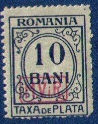 MLH Romania Sc 3nj2 (1918) Under German Occupation Very Fine