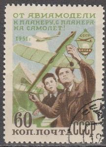 Russia #1591 F-VF Used (S866L)