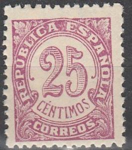 Spain #596 MNH F-VF (V3191)
