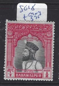 PAKISTAN BAHAWALPUR (P2612B)   SG 18   MOG