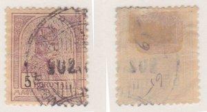 Hungary #66 used 5-korona CV $40