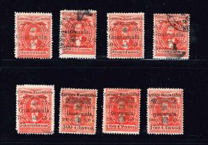 GUATEMALA STAMP COLLECTION LOT #T1
