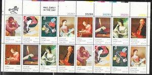 US #1530-37a Universal Postal Union Plate Block of 16(MNH) CV $3.50