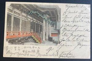1901 Nagasaki Japan Postal Stationery Postcard Cover To Bautzen Germany