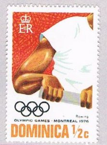 Dominica Olympics half cent - pickastamp (AP104003)