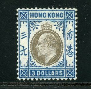 HONG KONG SCOTT# 106 MINT HINGED -SCOTT $300.00