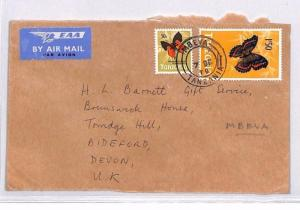XX245 1979 TANZANIA *Mbeya* Cover Commercial Airmail