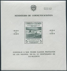 Colombia 627a,C258a,MNH.Michel Bl.6-7. St Peter Claver,1954.Convent,Cell,Church.