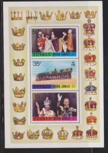 Tuvalu 1977 Silver Jubilee Miniature Sheet MNH