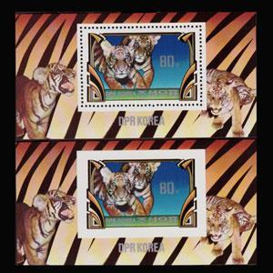 NORTH KOREA 1981 - Scott# 2187-7A Sheet-Tiger NH