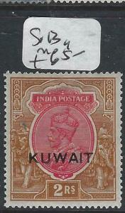 KUWAIT   (PP2704B) ON  INDIA KGV   2R  SG 13   MOG