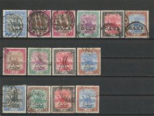 British Sudan Official Arab Postman Nice Selection Used Stamps 15412