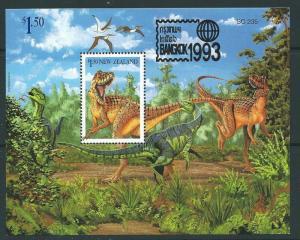 NEW ZEALAND SGMS1769 1993 BANGKOK 93 MNH