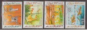 Liechtenstein Scott #1185-1188 Stamps - Mint NH Set
