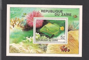 ZAIRE SC# 981A VF MNH 1980
