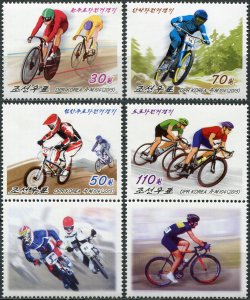 Korea 2015. Cycling (MNH OG) Set of 4 stamps and 2 labels