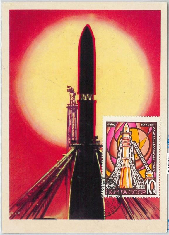 63673 -  RUSSIA USSR - POSTAL HISTORY: MAXIMUM CARD 1969 - SPACE ASTRO