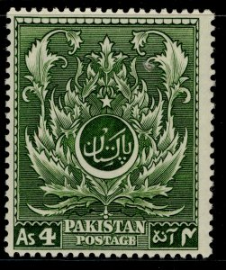 PAKISTAN GVI SG58, 4a green, M MINT.
