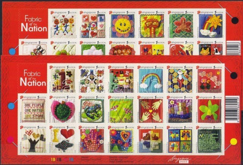 Singapore stamp National holiday,textileworks of students self-adhesive WS6202