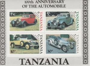 Tanzania #266a  MNH F-VF (SU1482L)