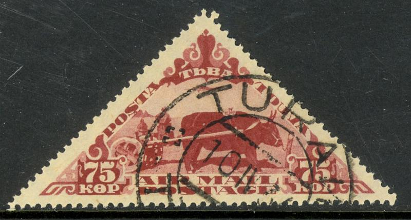 TANNU TUVA 1934 75k OX AND CART AIRMAIL Issue Sc C7 VFU
