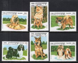 Cambodia 1804-1809 Dogs MNH VF