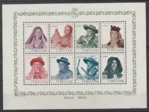 PORTUGAL 1947 COSTUMES MINIATURE SHEET MNH **