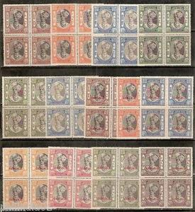 India JAIPUR 13 Diff King Man Singh POSTAGE & Service Stamps Cat £360+ BLK/4...