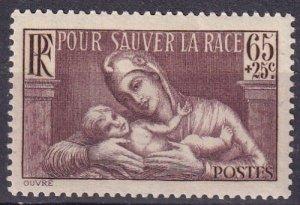 France #B64  F-VF Unused  CV $3.25 (Z3111)