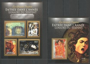 CA665 2013 CENTRAL AFRICA ART FAMOUS PAINTINGS PAINTINGS SNAKE YEAR KB+BL MNH