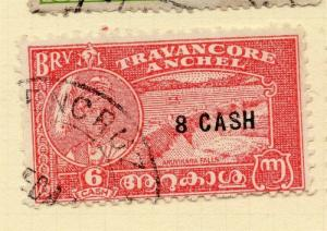 Indian States Tranvancore 1949 Official Issue Fine Used 8ca. Srch 204381