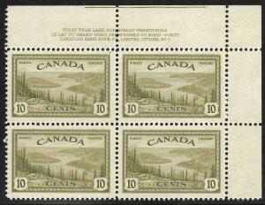 Doyle's_Stamps: XF 1946 Scott #269** 10c PNB, Great Bear Lake, MacKenzie